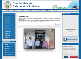cppi.edu.bd