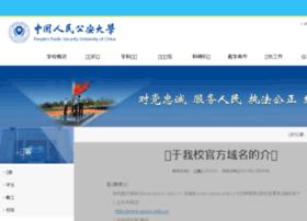 cppsu.edu.cn