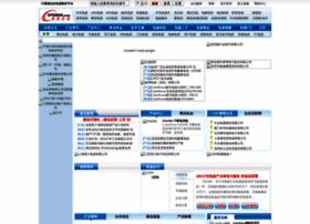 cps800.com