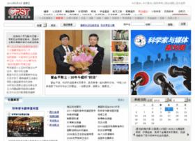 cpst.net.cn