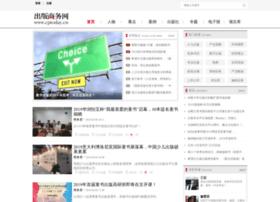 cptoday.com.cn