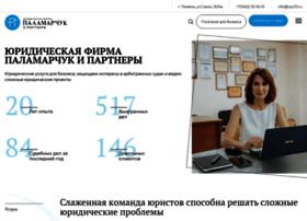 cpu72.ru