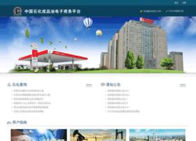 cpy.sinopec.com
