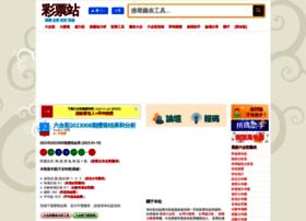cpzhan.com