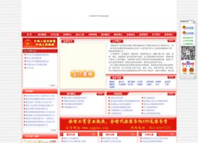 cq-web.com