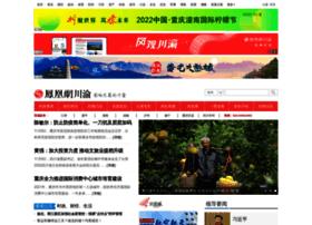 cq.ifeng.com