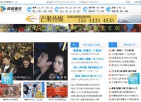 cq.kankan.com