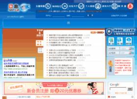 cq.netsh.com
