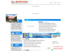 cqbanker.com