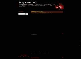cqbghost.militaryblog.jp