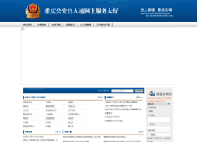 cqcrj.gov.cn