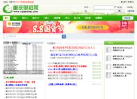 cqdanzhao.com