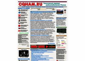 cqham.ru