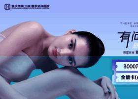 cqhuamei.com.cn