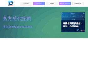 cqiie.com