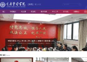 cqjy.com.cn