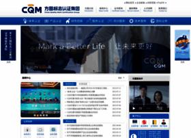 cqm.com.cn