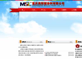 cqmsl.com