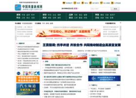 cqn.com.cn