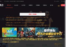 cqqlkj.com