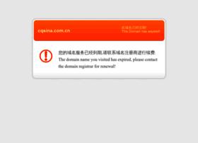 cqsina.com.cn