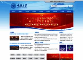 cqu.edu.cn
