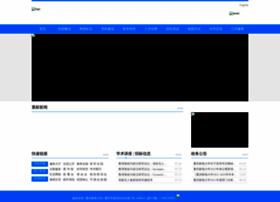 cqupt.edu.cn