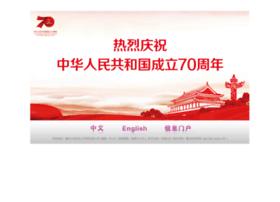 cqust.edu.cn