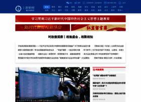 cqwb.com.cn