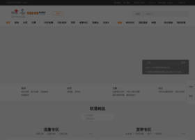 cqwin.com