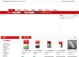 cqxuhong.com
