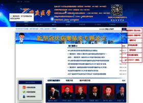 cqyx.jourserv.com