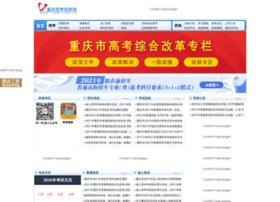 cqzk.com.cn