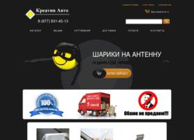 cr-car.ru