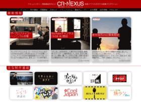 cr-nexus.co.jp