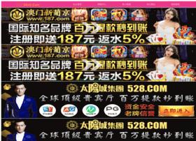 cr7-bets.com