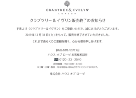 crabtree-evelyn.jp