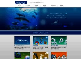 crafco.co.jp