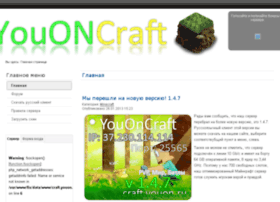 craft.youon.ru