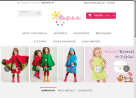 craftaholic-shop.gr