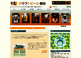 craftbeer-tokyo.info