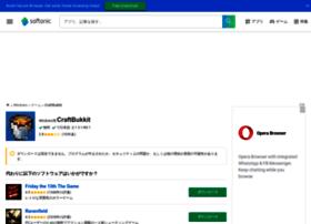craftbukkit.softonic.jp