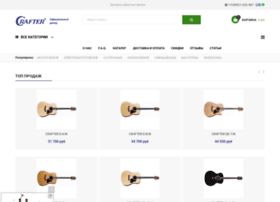 crafter-guitars.ru