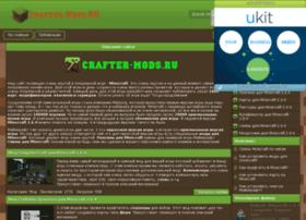 crafter-mods.ru