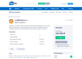 craftlook.ru