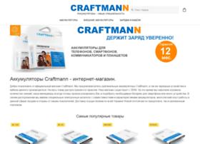 craftmann.gollos.com.ua
