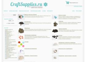 craftsupplies.ru
