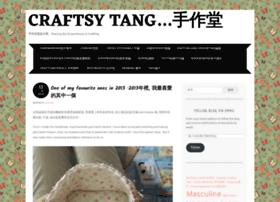 craftsytang.wordpress.com