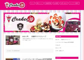 crakey.com