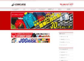 cramer.co.jp